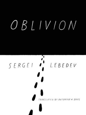 cover image of Oblivion
