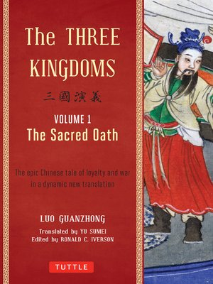 cover image of The Three Kingdoms, Volume 1