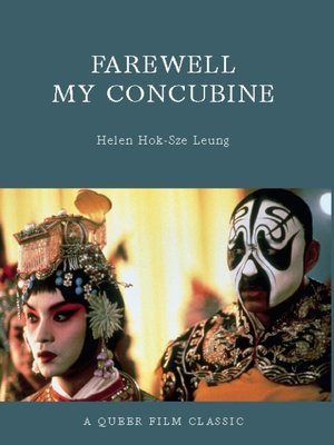 cover image of Farewell My Concubine