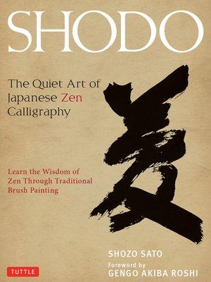 cover image of Shodo