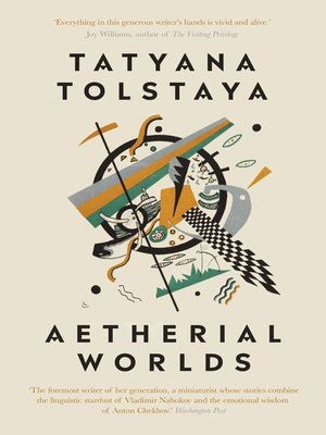 cover image of Aetherial Worlds