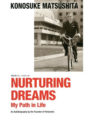 cover image of (英文版)夢を育てる―我が歩みし道― NURTURING DREAMS My Path in Life