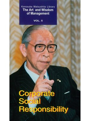 cover image of (英文版)企業の社会的責任とは何か Corporate Social Responsibility