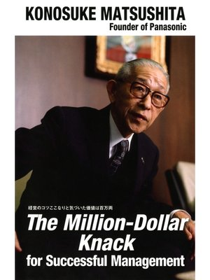 cover image of (英文版)経営のコツここなりと気づいた価値は百万両 the Million-Dollar Knack for Successful Management