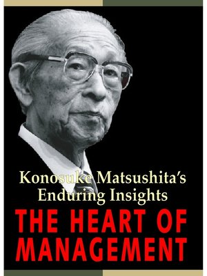 cover image of (英文版)経営のものさし the Heart of Management