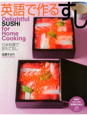 cover image of Delightful SUSHI for Home Cooking 英語で作る すし