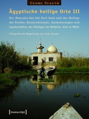 cover image of Ägyptische heilige Orte III