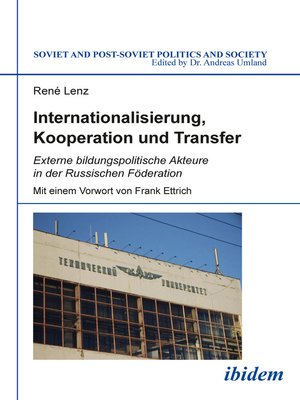 cover image of Internationalisierung, Kooperation und Transfer