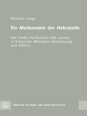 cover image of Ein Meilenstein der Hebraistik