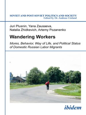 cover image of Wandering Workers