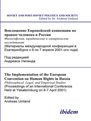 cover image of The Implementation of the European Convention on Human Rights in Russia. Philosophical, Legal, and Empirical Studies