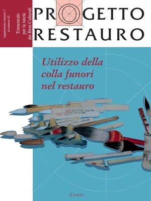 cover image of Progetto restauro Speciale n. 62