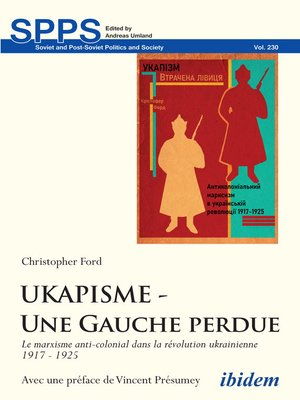 cover image of UKAPISME