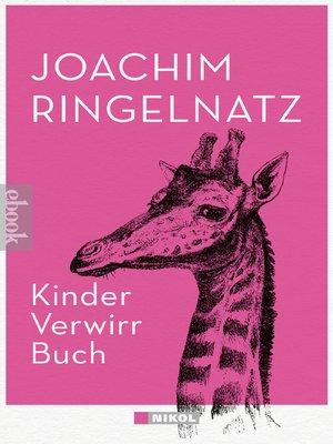 cover image of Kinder-Verwirr-Buch und Geheimes Kinder-Spiel-Buch