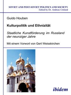 cover image of Kulturpolitik und Ethnizität