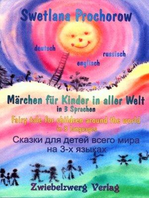 cover image of Märchen für Kinder in aller Welt