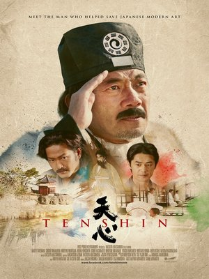 cover image of Tenshin