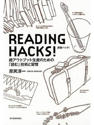 cover image of READING HACKS!