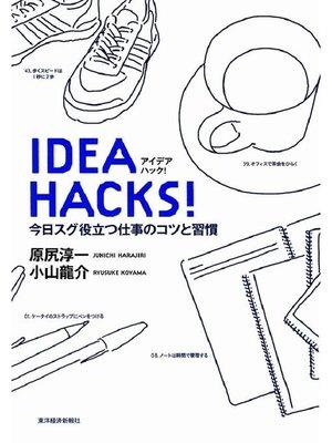 cover image of IDEA HACKS!