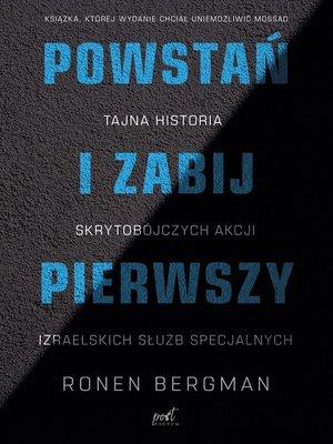 cover image of Powstań i zabij pierwszy