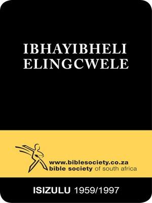 cover image of IBhayibheli Elingcwele, 1959/1997 Version
