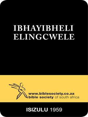 cover image of IBhayibheli Elingcwele, 1959 Translation