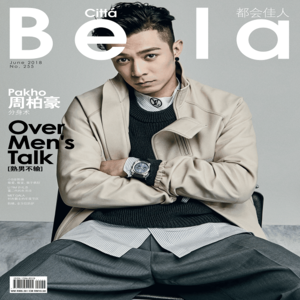 cover image of Citta Bella