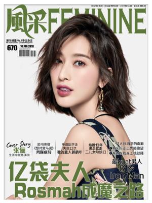 cover image of Femine