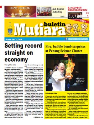 cover image of Buletin Mutiara 16-31 Oct 2016