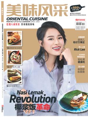 cover image of Oriental Cuisine