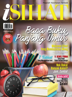 cover image of iSihat