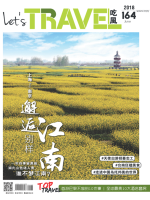cover image of Let's Travel