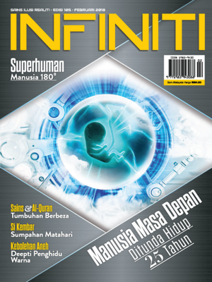 cover image of Infiniti