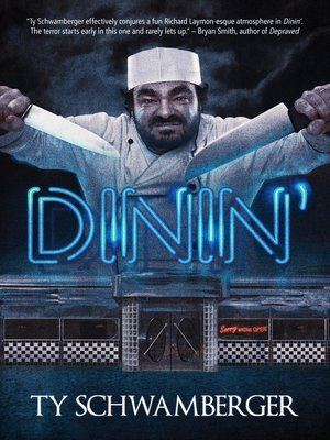 cover image of Dinin'