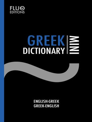 cover image of Greek Mini Dictionary
