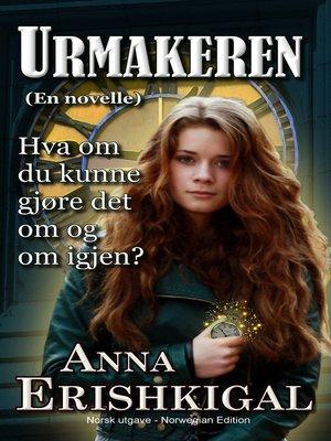 cover image of Urmakeren