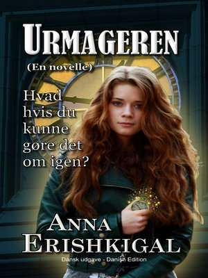 cover image of Urmageren