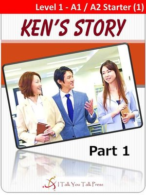 cover image of Ken's Story Part 1