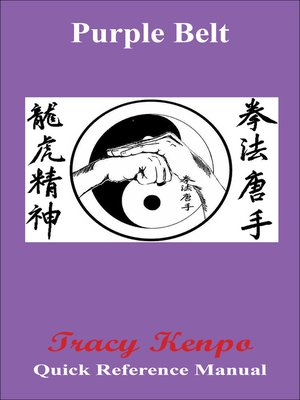 cover image of Tracy Kenpo Quick Reference Purple Belt Manual