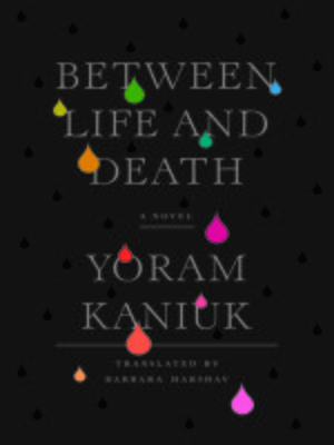 cover image of Between Life and Death