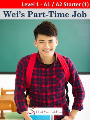cover image of Wei's Part-Time Job
