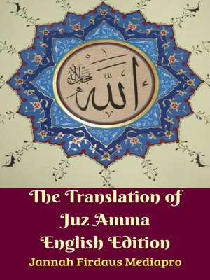 cover image of The Translation of Juz Amma English Edition
