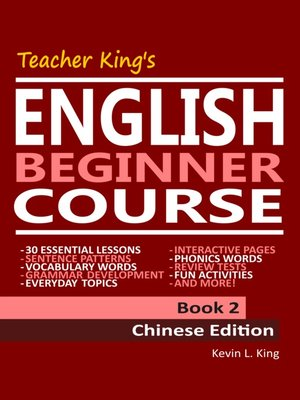 cover image of Teacher King's English Beginner Course Book 2--Chinese Edition
