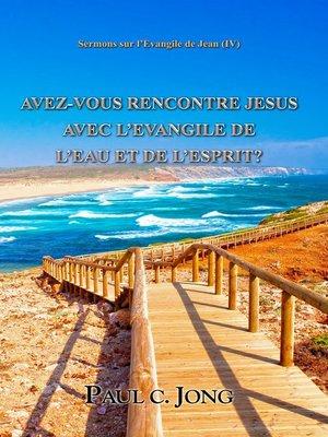cover image of AVEZ-VOUS RENCONTRE JESUS AVEC L'EVANGILE DE L'EAU ET DE L'ESPRIT?--Sermons sur l'Evangile de Jean (IV)