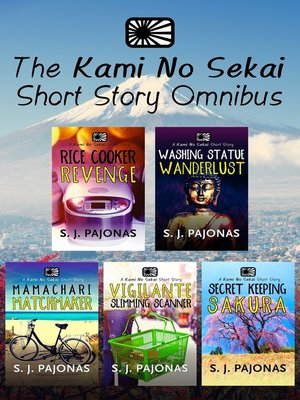 cover image of The Kami No Sekai Short Story Omnibus