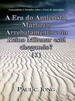 cover image of Comentários e Sermões sobre o Livro de Apocalipse
