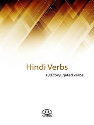 cover image of Hindi verbs