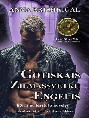 """cover image of Gotiskais Ziemassvētku eņģelis"""" (Izdevums latviešu valodā)"""