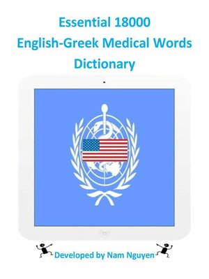cover image of Essential 18000 English-Greek Medical Words Dictionary