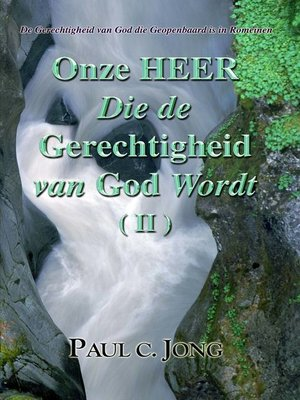 cover image of De Gerechtigheid van God die Geopenbaard is in Romeinen